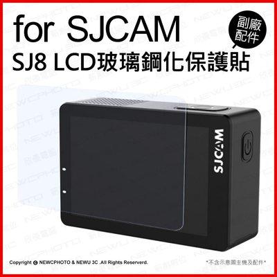 【薪創台中】SJCam SJ8 LCD玻璃鋼化保護貼 副廠配件 高清透面 防塵防刮 運動攝影機 保貼