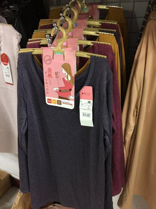 日本製 日本超大彈性 微厚款絲襪內衣 日本衛生衣 圓領彈性超好 日本衛生衣 發熱衣 秋冬必買 保暖衣