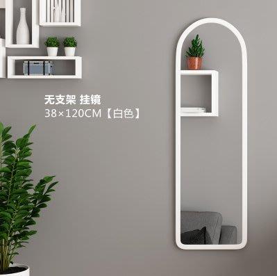 『格倫雅』無支架掛鏡38×120白色家用臥室牆壁掛鏡浴室鏡宿舍全身鏡服裝店穿衣鏡^7534