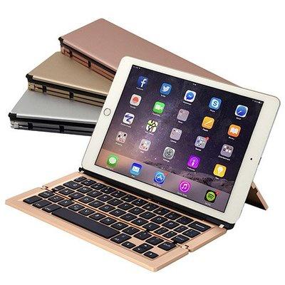 【EMo】iPad / iPhone 通用輕便型鋁合金折疊式藍牙鍵盤 鍵盤按鈕有注音、倉頡