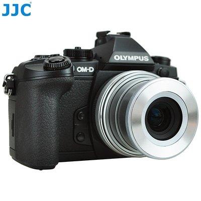 我愛買JJC銀色黑色Olympus副廠...