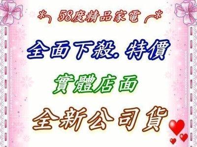 *╮58度精品╭* 【TOSHIBA 東芝GR-A25TS(S) 】192L東芝能效一級雙門冰箱