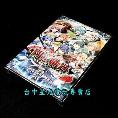 【特典商品】☆ 英雄傳說 閃之軌跡2 廣播劇CD ☆全新品【台中星光電玩】