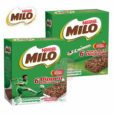 #悠西將# {現貨} 澳洲 Nestle雀巢 美祿 MILO 可可脆片健康穀物棒 能量棒 早餐脆片棒 早餐棒 美祿巧克力