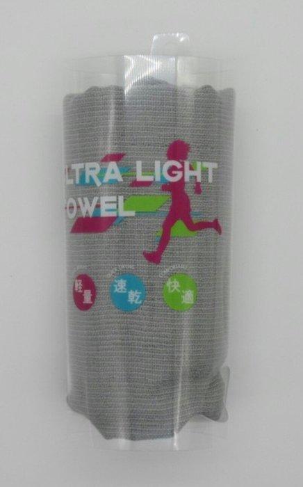 天使熊雜貨小鋪~ULTRA LIGHT TOWEL 運動毛巾附扣環  日本製   現貨:灰、粉2款  全新現貨