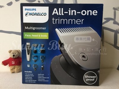 【Sunny Buy】◎預購◎ 飛利浦 Philips Norelco All-in-one 電動刮鬍刀