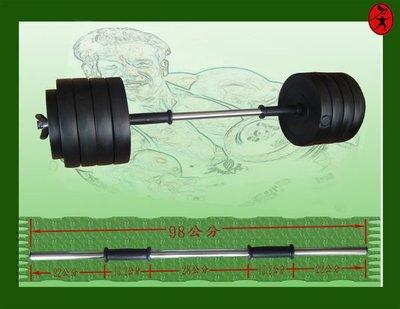 力大運動器材~新型雙握中長桿45公斤啞鈴組合lt2b.1.45訓練二頭肌胸大肌.可以隨意增減重量