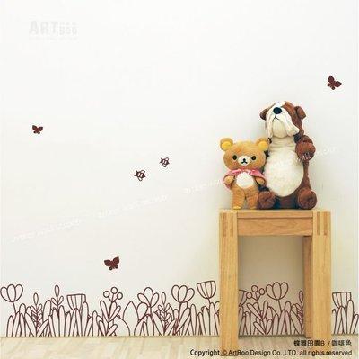阿布屋壁貼》蝶舞田園B-S‧踢腳板美化佈置 牆角落 田園風青草搖曳 蝴蝶蜜蜂