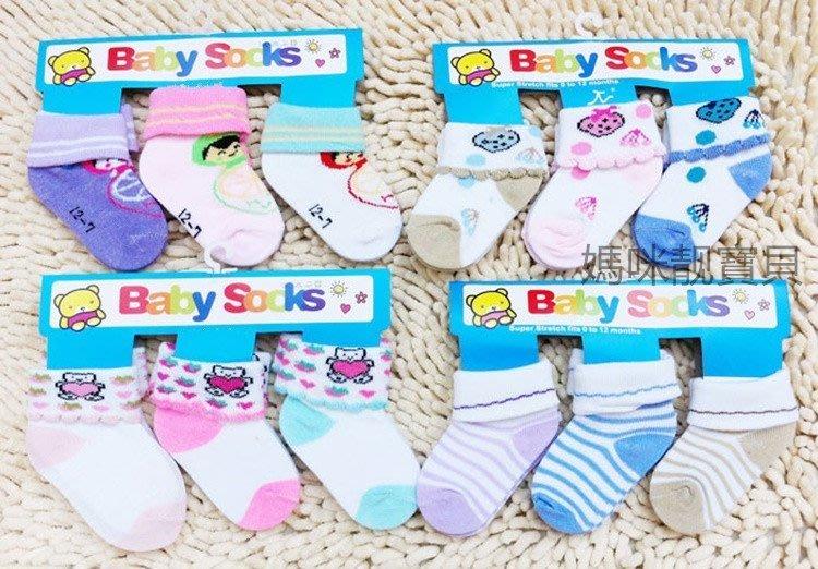 媽咪靓寶貝-新開幕特價 襪子 嬰兒襪 寶寶腳套 嬰兒襪子 新生兒腳套 襪套 兒童小腳套 護腳套 學步鞋 另售防抓手套