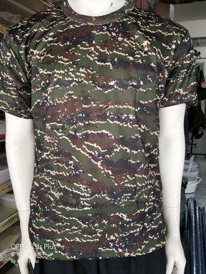 海軍陸戰隊虎斑數位迷彩內衣 虎斑數位 休閒。爬山 工作
