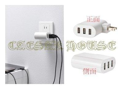 ╭☆凱薩小舖☆╮【IKEA】KOPPLA USB充電器(3.4A/ 17W) 可同時三個電子裝置最適合行動電源免運 台中市