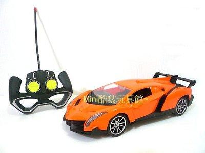 Mini酷啵玩具館~1/ 16  1:16 仿真外型 毒藥 藍寶堅尼遙控車 跑車~橘色 桃園市