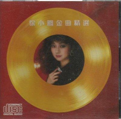 徐小鳳 Paula Tsui 金曲精選 日本MT版 CD冇花 非常靚聲 順流逆流 情比雨絲 隨想曲 星星問