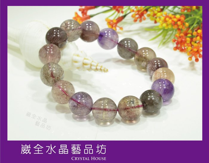 【崴全水晶】超七 天然 水晶 三輪 骨幹 手鍊 【13mm】 手珠 飾品