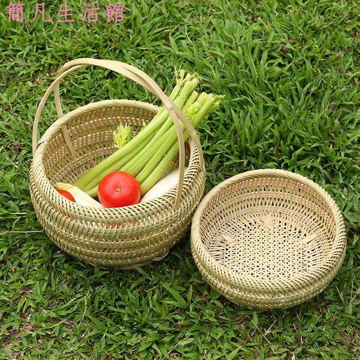 【竹制品】竹編菜籃竹籃收納筐手提籃加固水果籃雞蛋籃大容量家用提菜購物籃【簡凡生活館】
