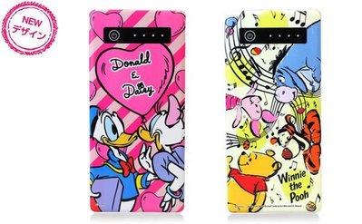 尼德斯Nydus~* 日本 迪士尼 小熊維尼 唐老鴨 黛西 行動電源 附保護袋 6000mAh iphone5s 共兩款