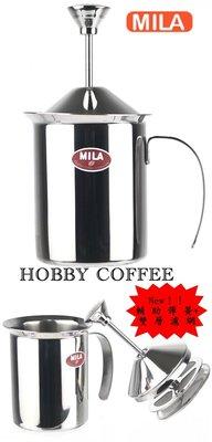 【豐原哈比店面經營】MILA 雙層濾網不銹鋼彈簧手動奶泡器-400cc