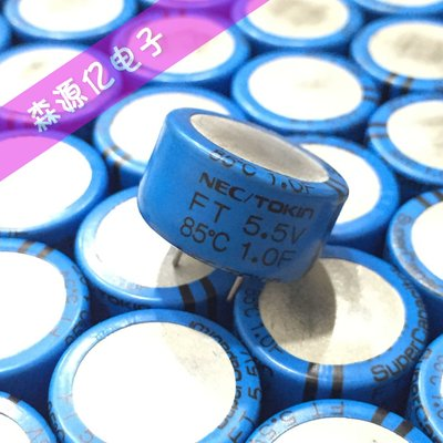 日本NEC/TOKIN 5.5V1.0F FT0H105ZF 環保 超級電容器 法拉電容 W68 yahoo f
