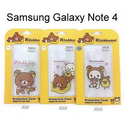 拉拉熊 懶懶熊 透明軟殼 Samsung Galaxy Note 4 N910U【San-X 授權】Rilakkuma