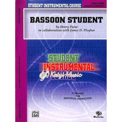 Kaiyi Music ♫Kaiyi Music♫Bassoon Student, Level III