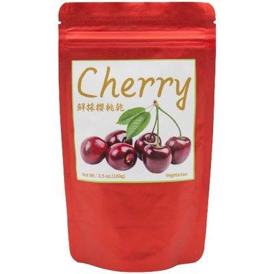 ◎亨源生機◎鮮採櫻桃乾 果乾 櫻桃 Q彈飽滿 酸甜 零嘴 全素可用 新鮮 天然食材 無添加