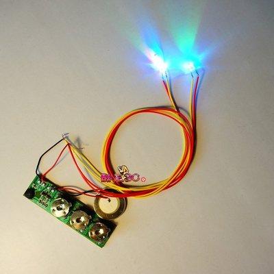 【酷正3C】DIY小屋 袖珍屋 娃娃屋 模型屋 金屬模型 專用彩色燈一條8元(只有燈)