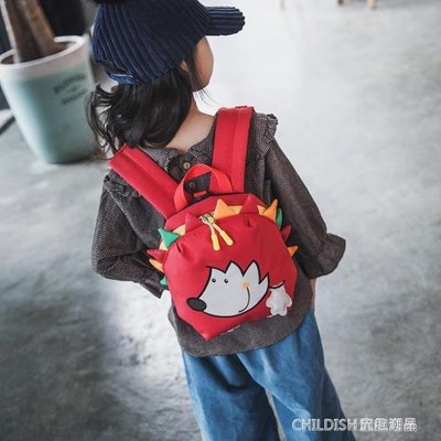 哆啦本鋪 防走失背包13歲2嬰幼兒女寶寶休閒雙肩包韓版迷你卡通男童旅行包 D655