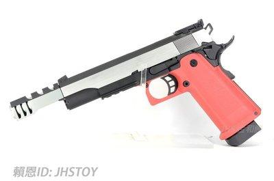 JHS((金和勝 生存遊戲專賣))紅色...
