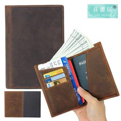 【喜番屋】真皮頭層牛皮復古卡片包護照包護照夾證件包證件夾證件套【PA06】