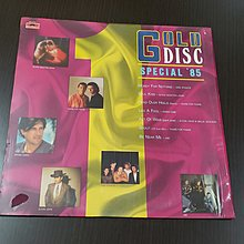 GOLD DISC SPECIAL 85 lp 英文黑膠唱片SL004