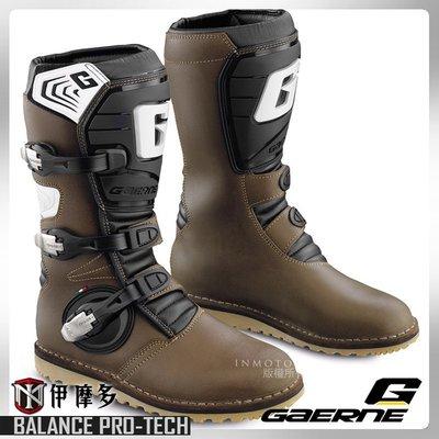 伊摩多※義大利 GAERNE BALANCE PRO-TECH 咖啡 慢車靴 慢爬靴 真皮 橡膠防滑鞋底 可換式合金扣帶