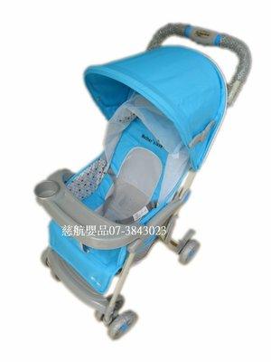 慈航嬰品 Mother's Love全罩式嬰兒手推車-輕便車(慶祝520限量特惠)