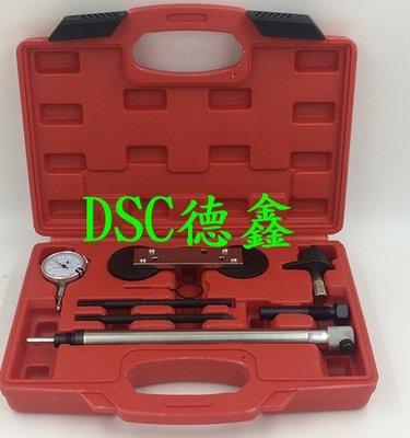 DSC德鑫-適用SKODA 福斯VW 奧迪 AUDI (1.4與1.6)正時工具組(含千分錶) GOLF OCTAVIA