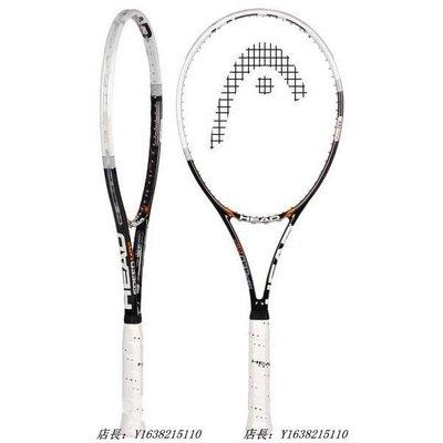 HEAD海德 YOUTEK IG Speed MP300小德簽名款 L5網球拍 Novak Djokovic