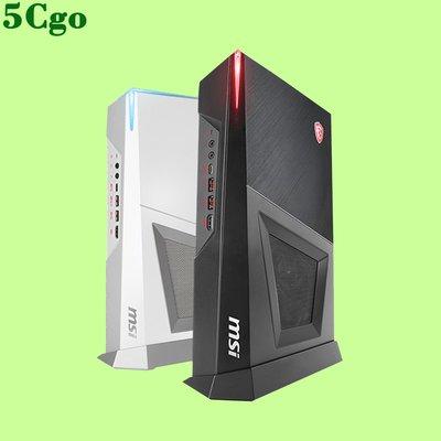 5Cgo【含稅】MSI微星i5-9400F內存8G固態128g小電腦另i7迷你HTPC海皇戟3Trident3十代酷睿