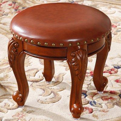 【睿智精品】歐式古典傢俱 高貴典雅 矮凳 牛皮換鞋椅 客廳擺設(GA-4764)
