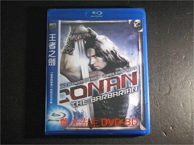 [藍光BD] - 王者之劍 Conan the Barbarian ( 得利公司貨 )