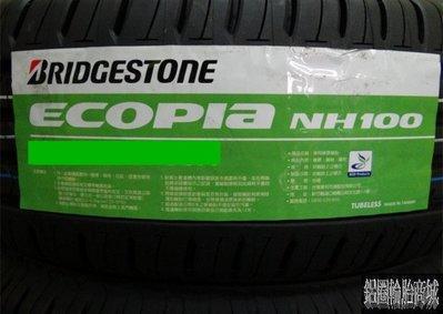 全新輪胎 BRIDGESTONE BS 普利司通 NH100 195/ 65-15 91H 台灣製造 新北市
