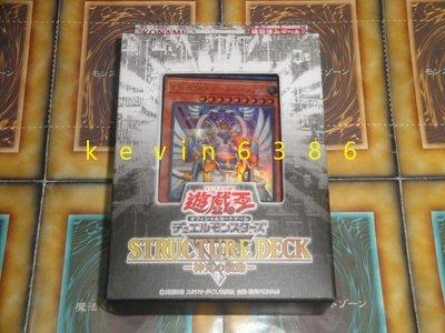 東京都-遊戲王卡-SR05 起始牌組R 神光的波動牌組.套牌(內有40張卡片) 現貨