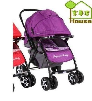 [家事達] Mother's love- 旗艦款全罩雙向手推車-紫色 特價 抗UV