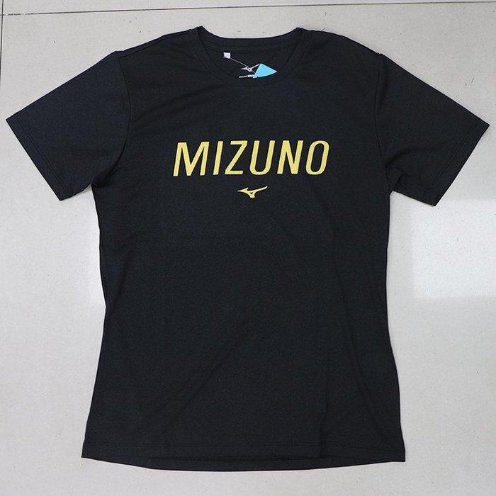 *世偉運動精品* 美津濃(MIZUNO) 32TA001系列 LOGO-T 運動衣 合身剪裁 吸汗速乾 三色 大尺碼