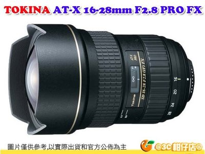Tokina AT-X 16-28mm F2.8 PRO FX 廣角大光圈16-28 F2.8平行輸入 FOR N C