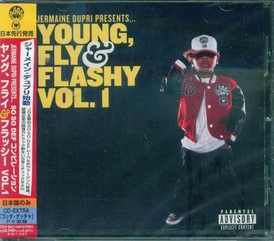 (甲上唱片) Jermaine Dupri - Young Fly & Flashy Vol.1 - 日盤
