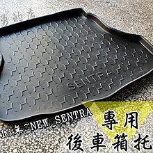 大新竹【阿勇的店】日產 NISSAN TEANA J32 MARCH K13 專用 行李箱防汙墊 加厚後車箱防水托盤