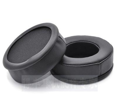 耳機配件 耳罩 海綿耳機套 魔音 /Octagon UFC八角格斗士 頭戴式耳機耳套海綿套維修耳套