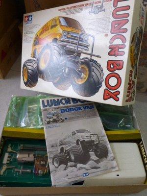 Vintage Tamiya 1/10 RC Car - LunchBox