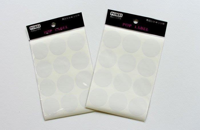 ≡☆包裝家專賣店☆≡透明 紙袋封口貼  卡片封口貼紙 圓型(3cm) 60枚/包 $20