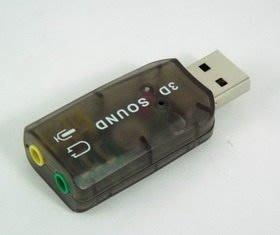 ~協明~ USB 5.1模擬音效卡 - 免安裝驅動程式 / 支援喇叭及耳機,含麥克風孔