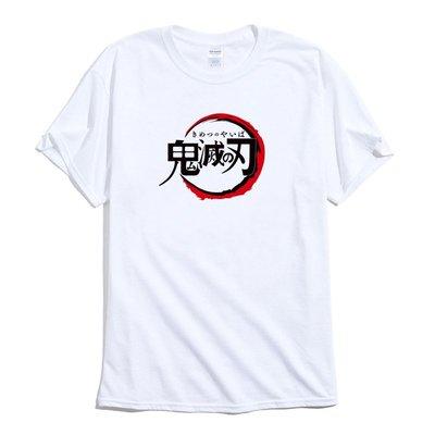 鬼滅之刃 刀 短袖T恤 白色 日本 Japan 動漫 二次元 漫畫 電影周邊綿T
