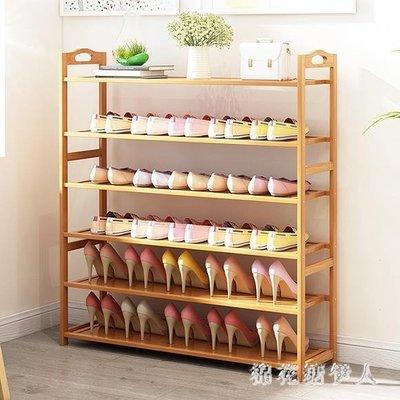 鞋櫃 防塵家用經濟型組裝家里人門口小鞋柜實木多功能 AW7226